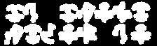 erv1.112_earthrotations-message.png