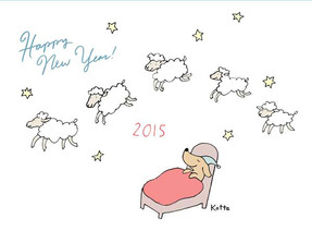 2015 New Year's Card