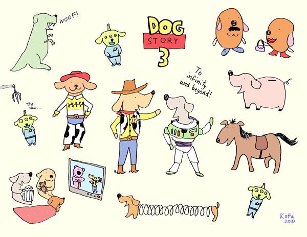 2010 Dog Story 3