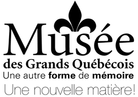Logo MDGQ