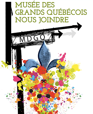 Joindre le MDGQ
