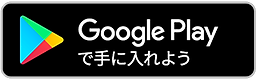 badge_googleplay.png
