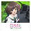 Thumbnail: ガールズ&パンツァー「秋山優花里」