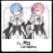 lineup_thumb_rezero.png