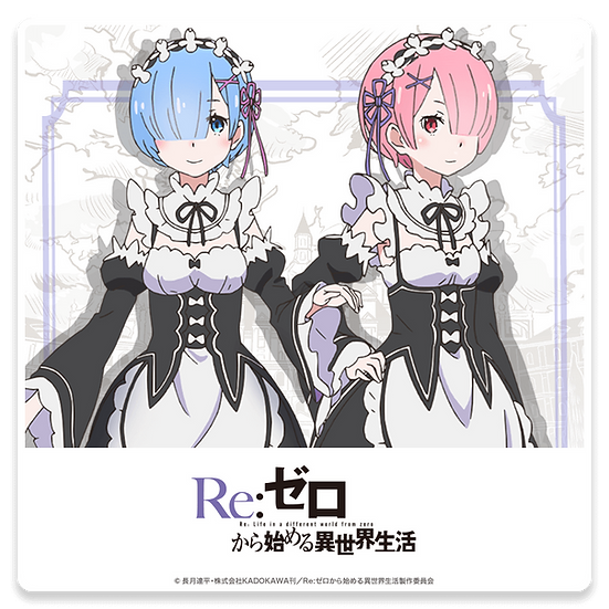 Re:ゼロから始める異世界生活「レムとラム」