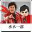 Thumbnail: 水木一郎「アニキ」
