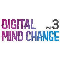 digitalmind change.jpg