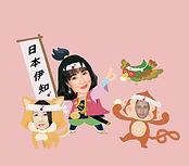 NipponIchiOPERA_canzone_shinkoukai-removebg-preview_edited.jpg