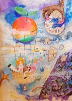 Apple Balloon