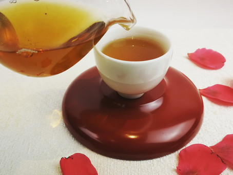 "Blog 88: Understand ""Yan Yun/岩韵"""