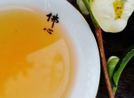 Blog 166: The Chemistry behind Oolong Tea-making