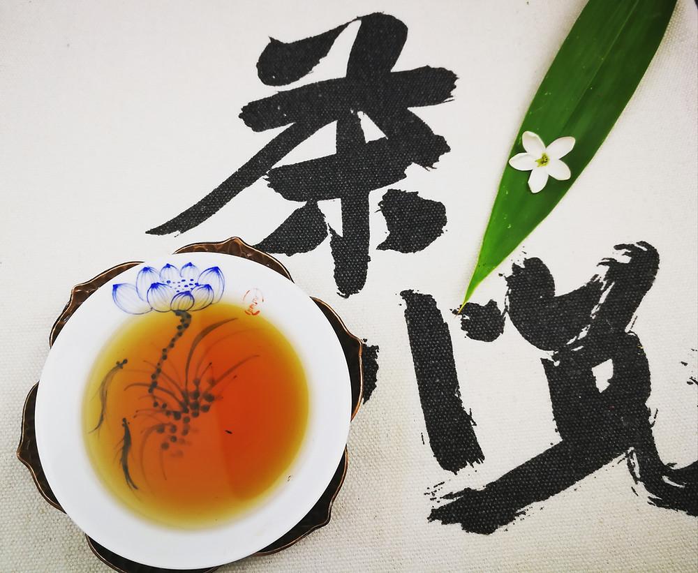 Valley Brook Tea| Blog
