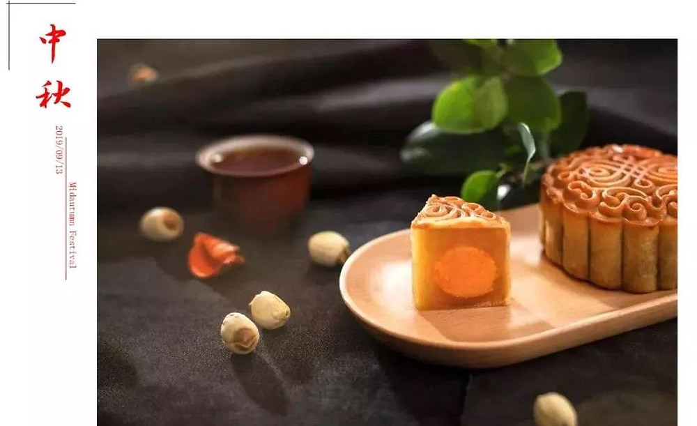 Valley Brook Tea | Blog | Happy Mid-Autumn Festival