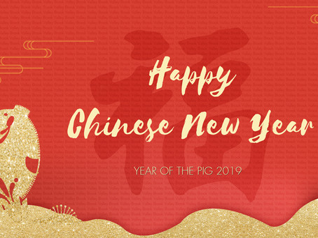 Blog 92: Happy Chinese New Year (and Thank you)