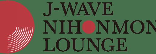 6/15(月)12:30~J-WAVEにてNIHONMONO LOUNGEでの無観客ライブ生放送