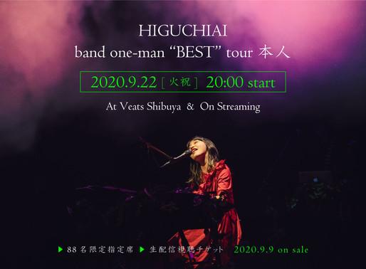 "9/22 [band one-man ""BEST"" tour 本人] 88名限定席完売御礼!配信視聴チケット販売中!"
