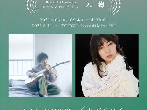 6月東阪にてTHE CHARM PARKを招き自主企画開催~チケット発売!