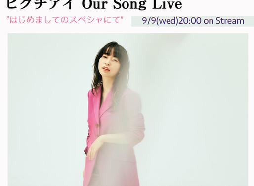 """9/9 SSTV LINE LIVE """"はじめましてのスペシャにて"""" 生配信決定!"""