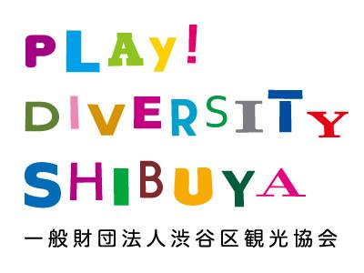 渋谷区観光フェローに就任&10/18渋谷音楽祭の特別枠にオンライン出演決定!