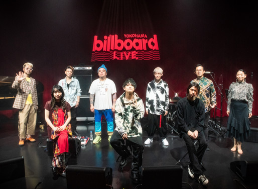 Billboard liveセッションプロジェクト「YGNT special collective」始動~収録ライブ映像&音源7月に公開決定!