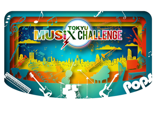 5/7 Bunkamuraオーチャードホールにて開催『Tokyu Musix Challenge』~来場チケット払戻し&配信チケットについて