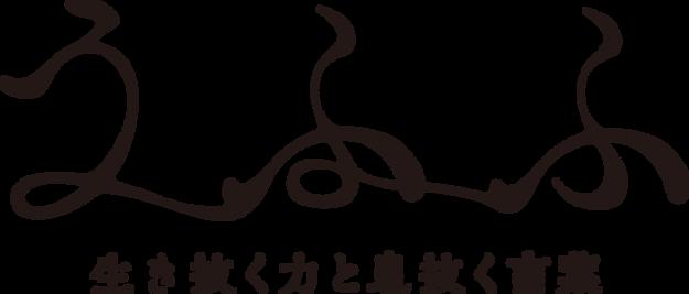 ufufu_logo.png