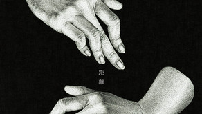 「距離」リリース記念シェアキャンペーン開催~直筆アートカードプレゼント!