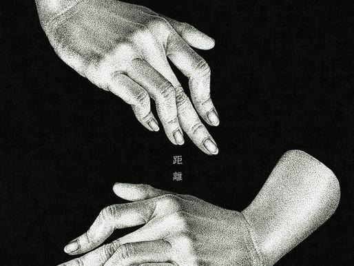 3ヶ月連続新曲リリースの第二弾曲「距離」10/20配信開始!