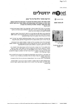 ynet 19.1.09