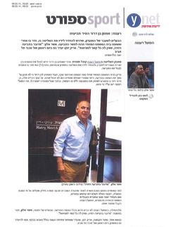 ynet 18.9.2014