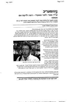 nrg 17.2.2011