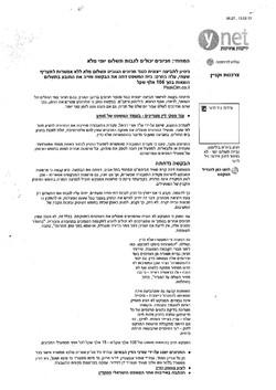 ynet 10.6.2013