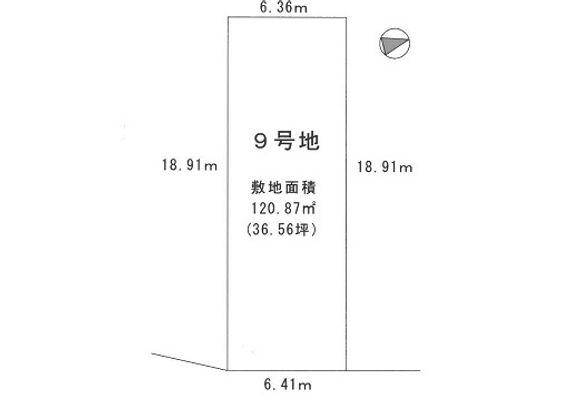 太秦緑が丘9号地.jpg