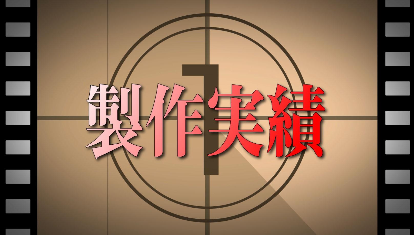 アイコン8 (2)