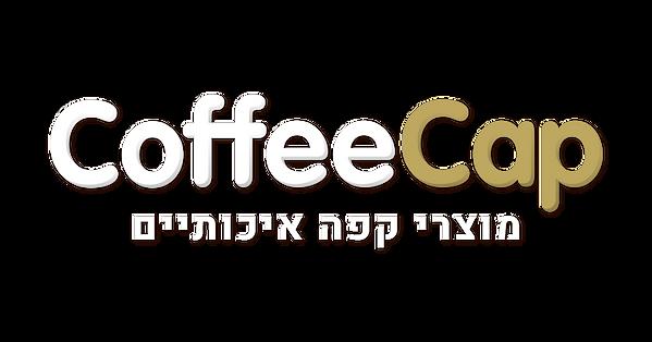CoffeeCap_Logo.png