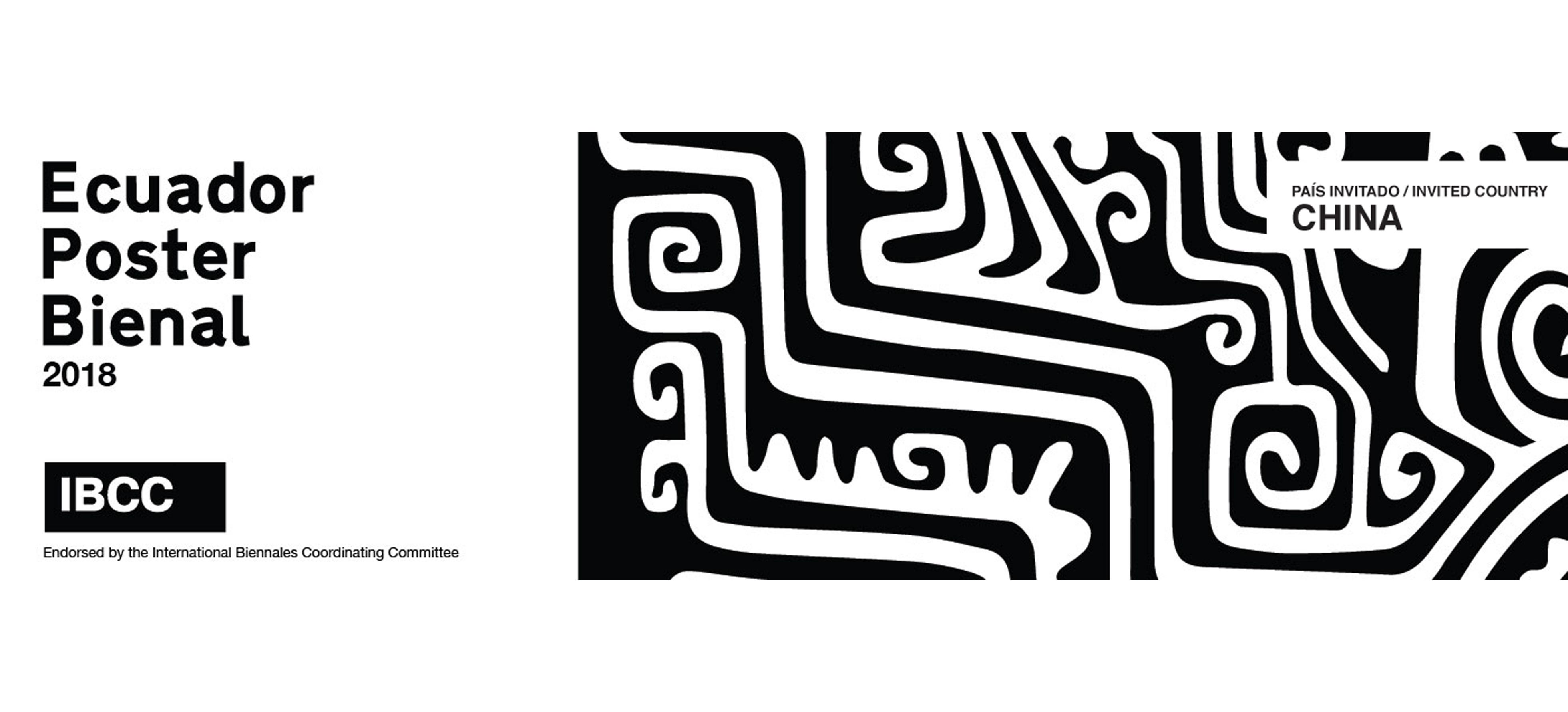 Ecuador Poster Bienal