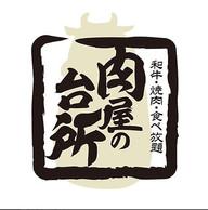 肉屋 ロゴ.jpg