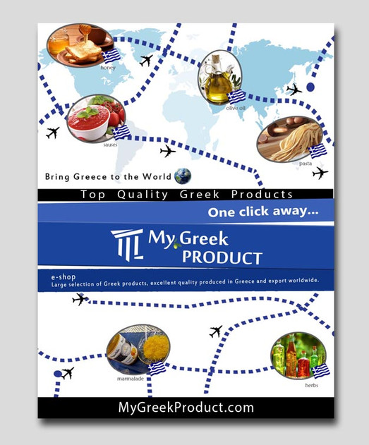 My Greek Product