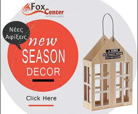 Fox Center