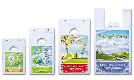 Bio bag for Planart