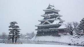 história japonesa-日本の歴史vo2