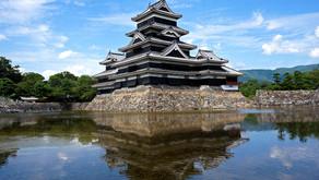 história japonesa-日本の歴史