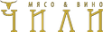 logo_chili_gold.png