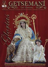 Getsemaní Glorias 2016 Consejo Hermandades y Cofrdías de Cádz
