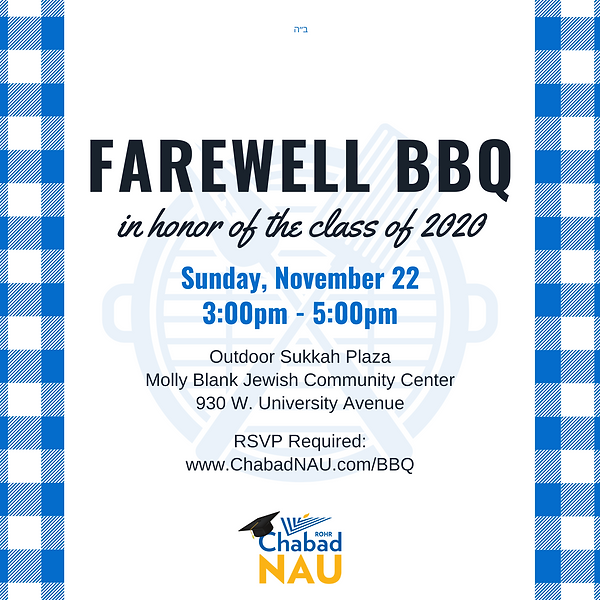 Farewell BBQ 2020 (1).png