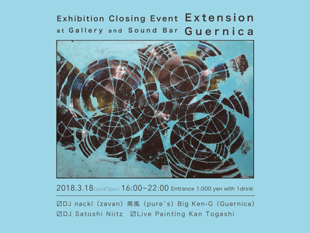 "Exhibition ""Extension"""