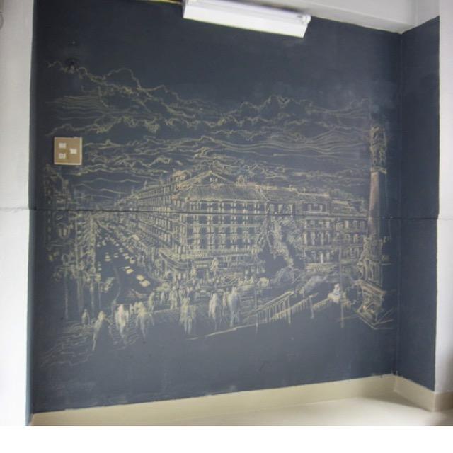 上野丸山ビル