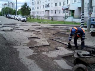 Ямочный ремонт улицы Спортивная