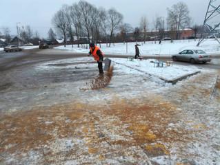 Очистка дорог и тротуаров от снега и наледи