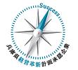 兵庫県経営革新計画承認企業.png